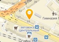 ВолгаПринтСервис, ООО