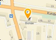 Ровенская Типография, ОАО