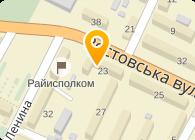 Соколенко, ЧП
