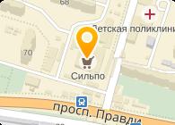 Кумко-Сервис, ООО