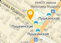 ЭРГ-2, ООО Сервисное предприятие