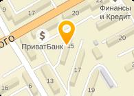 Comp.Service Кривой Рог