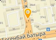 Premiere Plus Astana ink (Премьер Плюс Астана Инк), ТОО