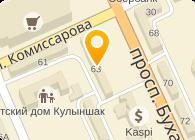 Complekt (Комплект), ТОО