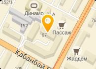 """Частное предприятие Интернет-магазин """"PHelper"""""""
