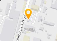 Сервисный центр DI-ANT