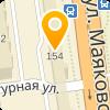 "Другая ИП ""Камоцкий"""