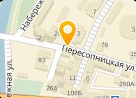 Костюк, ЧП