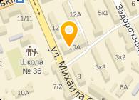LABELL Киев, ЧП