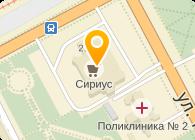 Архинрад, Строительная Компания, ООО