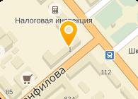 Архитектурно-инжиниринговая компания Укргеоинжиниринг, ООО