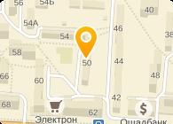 Павленко О., Компания