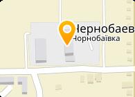 ЧЕРНОБАЕВСКАЯ ПТИЦЕФАБРИКА,