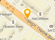 Кристал ПВКП, ООО