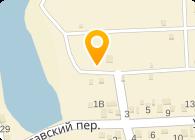 Винтаж, Интернет магазин