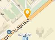 Art-amber (Арт-Амбер), ЧП