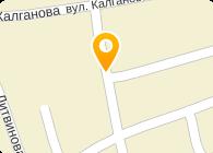 БЕРИСЛАВСКИЙ СЫРЗАВОД, ОАО