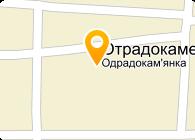 КАМЕНСКИЙ, ОАО