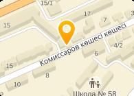 Aroma Molasses Kazakhstan (Арома Моласес Казахстан), ТОО