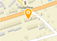 Диван, Интернет магазин