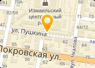 Магазин Обивка, ЧП