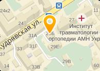Семпре, ООО