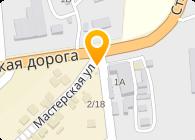 Укрком-трейд, ООО