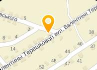 ВЕЛИКОБУРЛУКСКИЙ СЫРОДЕЛЬНЫЙ ЗАВОД, ОАО