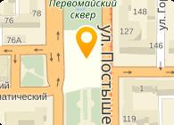 Виничук В В, ЧП (ВВ офис)