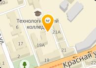 Кирильчик С. В., ИП