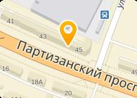 Белавтошина, ТЧУП
