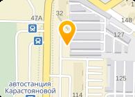 Экохаус лабораторис (Ecohouse laboratories), ООО