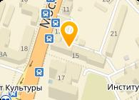Арктек, ТЧУП