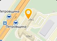 Белоктансервис, ООО