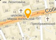 МА-КИ ЛТД, ПКП, ООО
