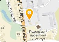 ОБРИЙ-М, ООО