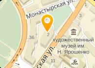 ООО «Полтавхим»