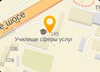 АВТОГАЗ, ООО