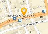 Мирокон, ООО