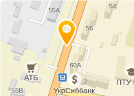 Химпром, ДП