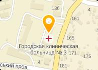 ГОРОДСКАЯ КЛИНИЧЕСКАЯ БОЛЬНИЦА N3, ГП