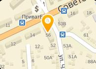 Блеск-Луганск, ООО
