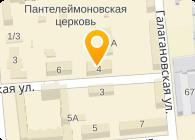 Ависта-С, ООО