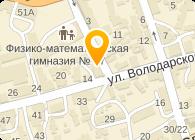 УКРИМПЭКС, ООО