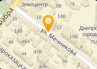 Экопласт Штанцл Украина, ООО с ИИ