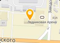 Белоцерковский завод резиновых технических изделий, ПАО