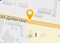 РезинПромСнаб, ООО