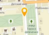 Архбудинвест 3000, ООО