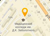 ВИННИЦКИЙ МЕДИЦИНСКИЙ КОЛЛЕДЖ, КОММУНАЛЬНОЕ ГП