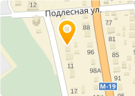 Альпо-Украина, ДП